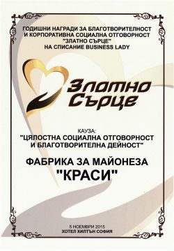 2015.11.05 награда.Краси