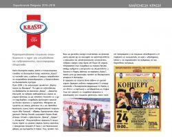 superbrands 5 KrasiMayo responsible